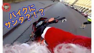 【当て逃げ追跡】バイクに乗ったサンタが追跡?!警察なんかいらない!字幕有【衝撃映像】 Santa Chasing Car【Hit and Run】