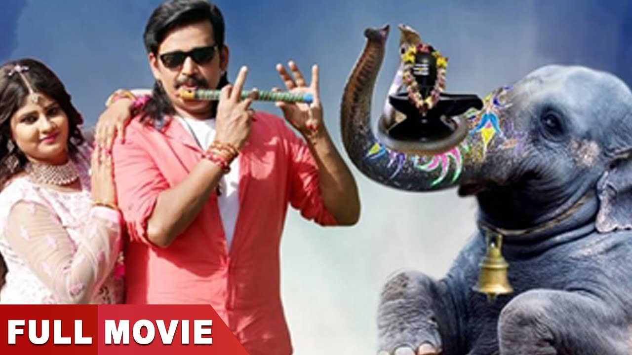 Radhe राधे   Bhojpuri Full Movie   Ravi Kisan, Arvind Akela Kalu   bhojpuri  superhit movie - YouTube