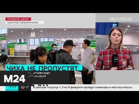 Число жертв коронавируса в Китае увеличилось до 362 - Москва 24