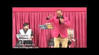 Malik Toon Dard Kateenden - Gurmukh Chughria