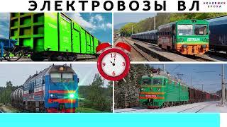 Сигналы поездов с яркими бликами прожекторов