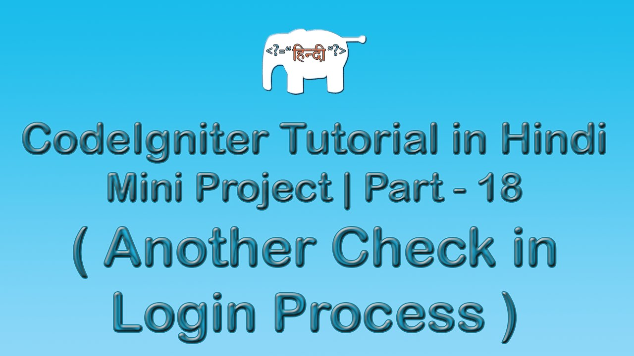 CodeIgniter Project Tutorial in Hindi/Urdu ( Another check in Login-in Process )