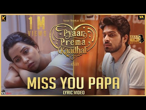 Miss You Papa (Lyric Video) - Pyaar Prema Kaadhal | Yuvan Shankar Raja | Harish Kalyan, Raiza
