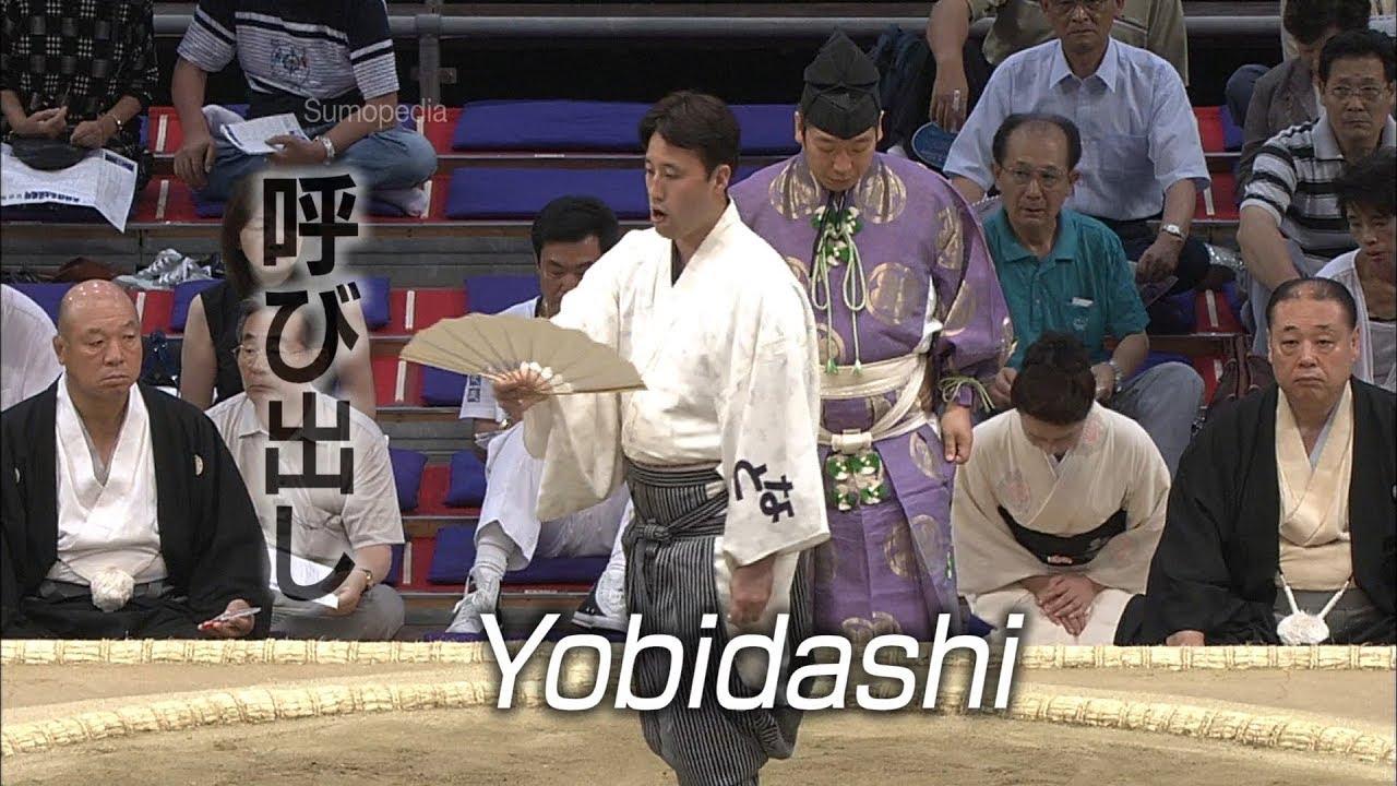 Photo of Yobidashi [呼び出し] – SUMOPEDIA – video