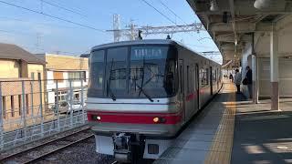 【代走運転!】名鉄5000系5001F 普通新羽島行き 笠松発車
