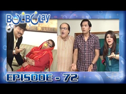 Bulbulay Ep 72 - ARY Digital Drama