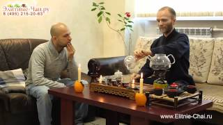 Чайная церемония - Элитные-Чаи.ру