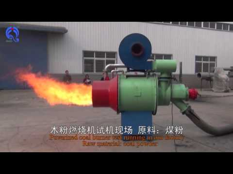 Pulverise coal industrial burner test running