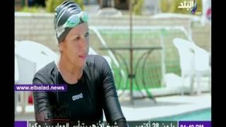 هدى مرتضى صاحبة الـ 60 عاما: السباحة رياضة تناسب لكل الأعمار .. فيديو
