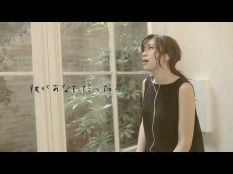 erica – 会いたい lirik lagu romaji kanji