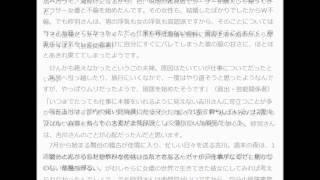 鈴木砂羽 年下の俳優夫が努力をしないのに不倫し呆れて別居 NEWS ポスト...