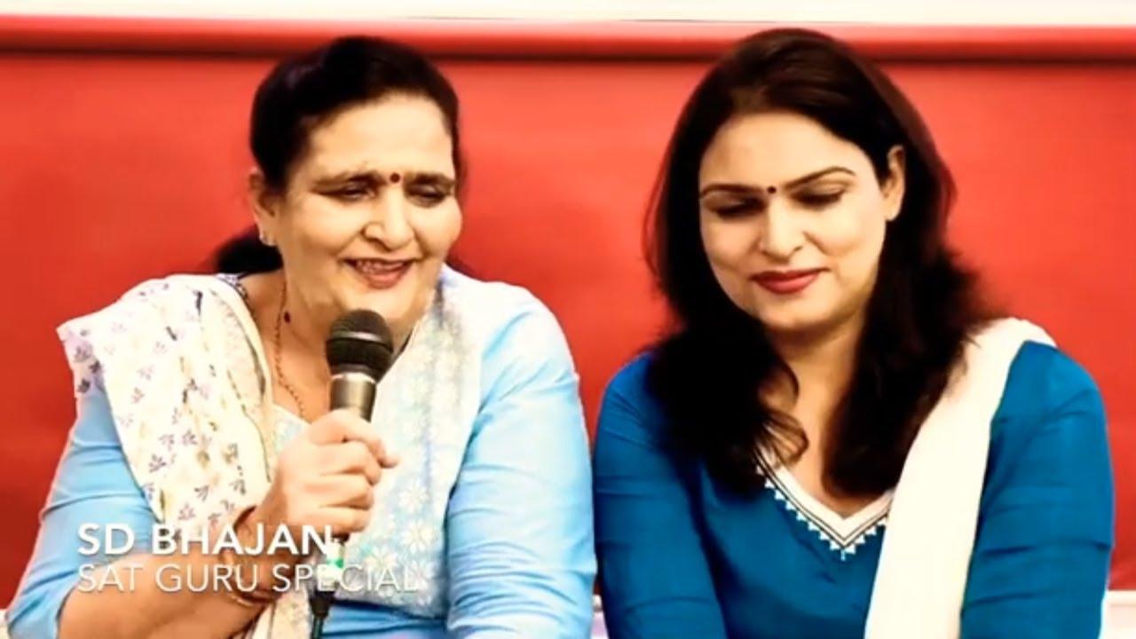 GURU KE BHAJAN ||  राम रतन धन पायो || GURU PURNIMA || BY SD ||