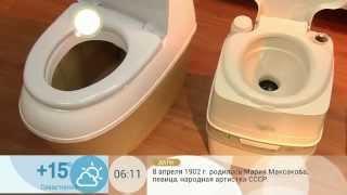 Биотуалет для дачи PITECO 505 на Первом канале