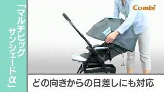 COMBI STROLLER CALDIA AUTO 4 Baby Car(4 輪推動 日本COMBI 嬰兒車., 2016-02-16T06:32:40.000Z)