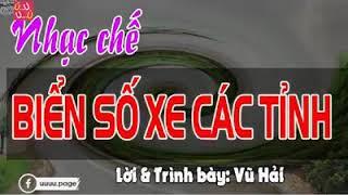 Bài hát về biển số xe 64 tỉnh thành phố việt nam