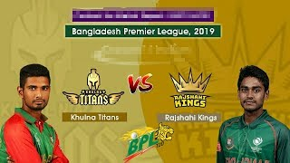 KT vs RK Dream11 Prediction BPL 2019 Preview, Team News, Playing11