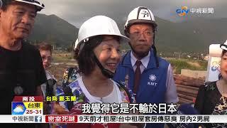 最近距離溫泉! 日台商考察埔里福興溫泉 中視新聞20180928