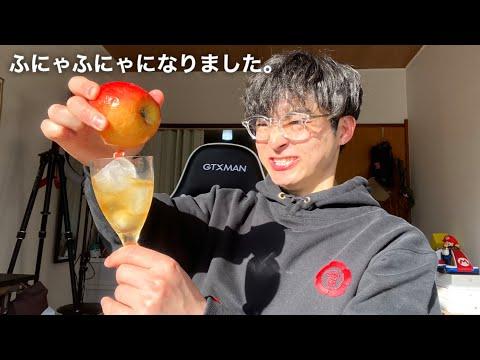 凍らせたリンゴからリンゴジュースはできるのか検証してみた。#shorts