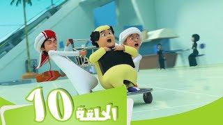 S2 E10 مسلسل منصور   المهمة المستحيلة
