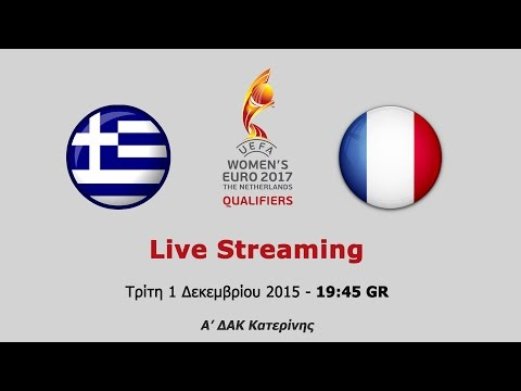 UEFA Woman's Euro 2017 Qualifiers | Greece - France | 01/12/15