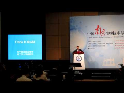 Pearl Linguistiscs @ China Nanjing Biotechnology and New Pharmaceutical Industry