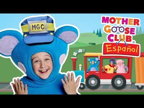 Tren de Carga   Canciones Infantiles   Mother Goose Club en Español