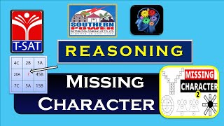 TSPSC - Police  || Arithmetic - Missing Charcter || Amarnath Reddy