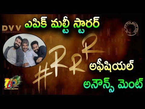 #RRR Announcement || NTR Rajamouli Ram Charan RRR Movie || RRR Movie | Rajamouli NTR Ram Charan
