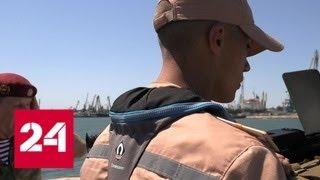 Смотреть видео Золотов посмотрел, как охраняются Крымский мост и Керченский пролив - Россия 24 онлайн