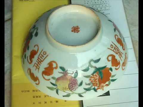 Chinese Antique Home Decor Porcelain
