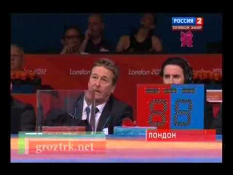 Чеченец выиграл олимпийское золото Чечня.