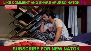 রোমান্টিক বাংলা নাটক দৌড়ের উপর প্রেম|অপূর্ব|Bangla Natok Dourer Upor Prem|Apurbo