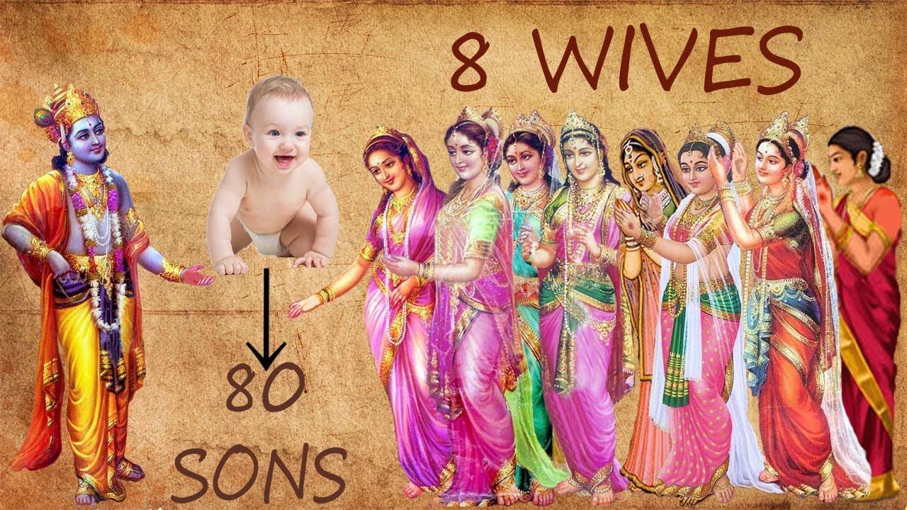 भगवान श्री कृष्ण की थी 8 पत्नियाँ और 80 पुत्र ! Lord Krishna had 8 Wives &  80 Children | Do You Know