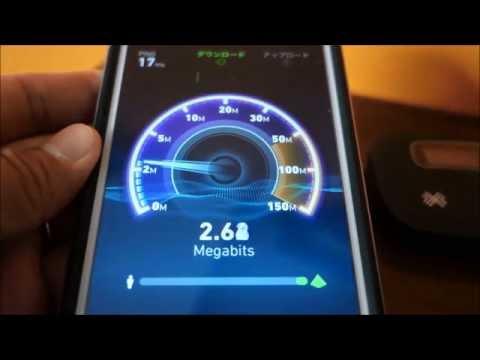 XCom Global:Mobile WiFi Speed Test (Guam)