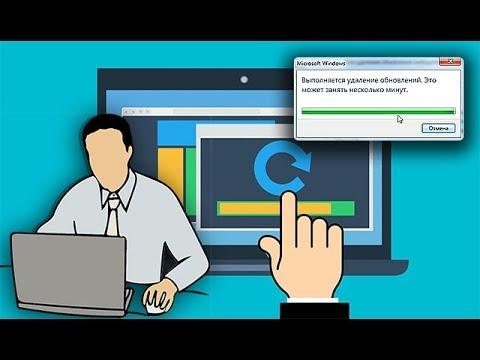 Как удалить установленные обновления в Windows 7