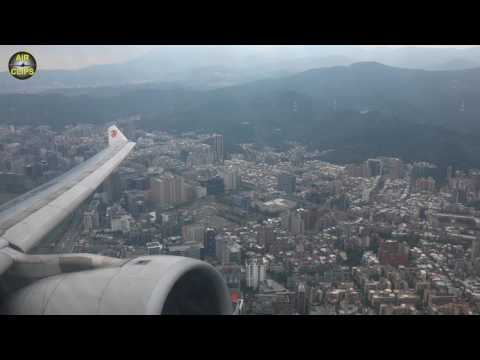 A330 rocketing though High Rises! STUNNING Air China Takeoff Taipei Songshan Downtown!!! [AirClips]