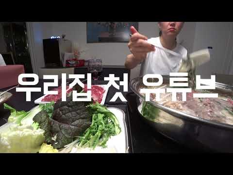 [도장TV 0회]여보 나 유튜브 할라고... 장윤정의 반응은??ㅎㄷㄷ