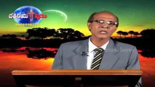 Telugu Jesus Prayer Message By Bro Sathyam    Bethania Swaram Dr Sundar Rao