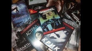 Мои любимые фильмы ужасов/ триллеры || Что посмотреть!? || Конкурс продолжается!