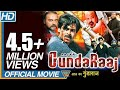 Aaj Ka Gundaraj (Balu) Hindi Full Movie || Pawan Kalyan, Shriya, Neha Oberoi || Eagle Hindi Movies