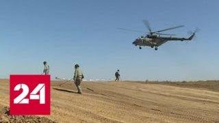 Смотреть видео Войска Южного военного округа успешно отразили нападение условного противника - Россия 24 онлайн