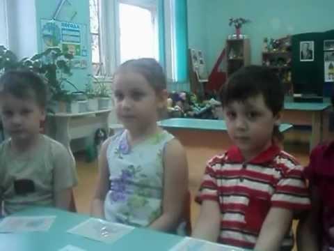 знакомство с трудом взрослых 2 младшая группа