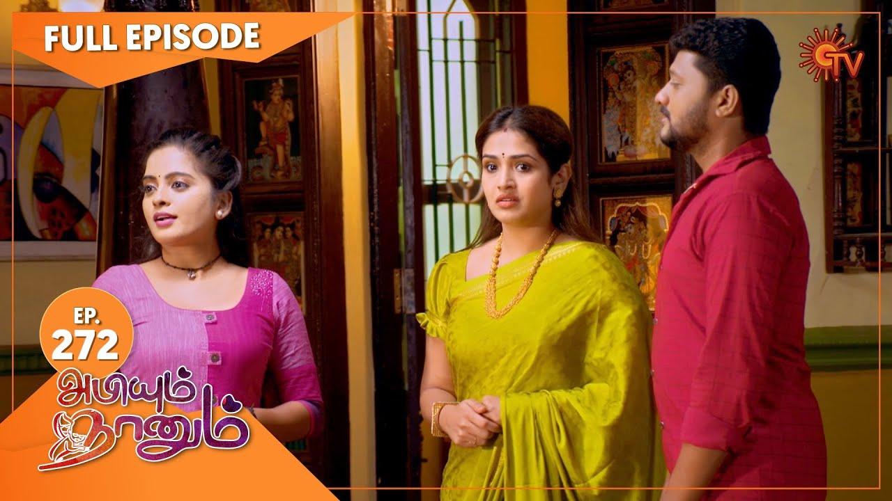 Download Abiyum Naanum - Ep 272   17 Sep 2021   Sun TV Serial   Tamil Serial
