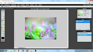 PIXLR:видео-учебник:урок-2
