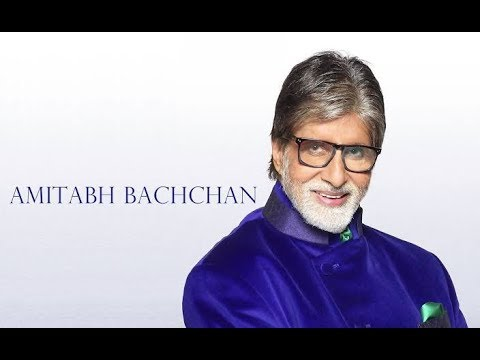 Amitabh Bachchan Mashup  Dj || Old Is Gold || Sk Mp3 Music