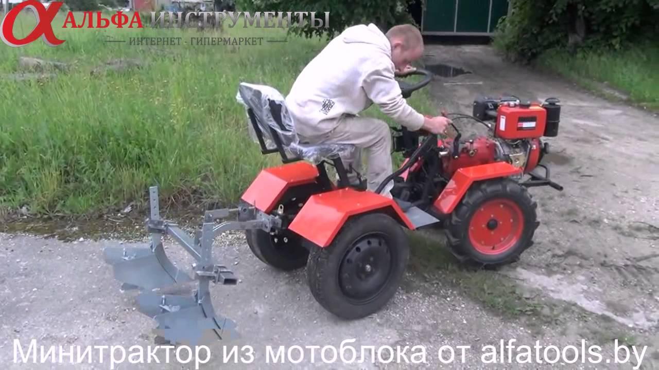 Как сделать из мотоблока минитрактор фото 290