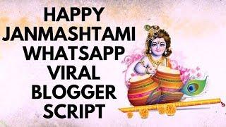 Happy Janmashtami 2019 HTML Blogger Mobile Friendly and SEO Ready Responsive Whatsapp Script