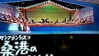30年近く前のテレビ東京での放送です.