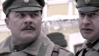 буктрейлер Белая гвардия