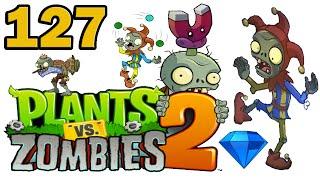 ч.127 Plants vs. Zombies 2 - Dark Ages - Day 14